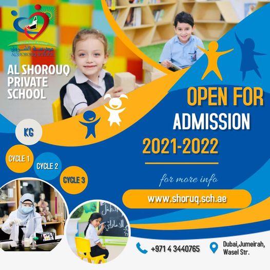 فتح باب التسجيل للعام الدراسي الجديد 2021-2022.